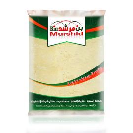 بن مرشد حمص مطحون 700جم