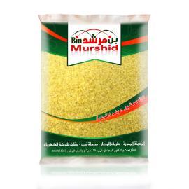 بن مرشد برغل ناعم 1 كجم