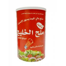 الخليج ملح طعام 750جم