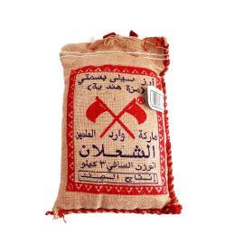 الشعلان ارز مزة بسمتي 3 كجم