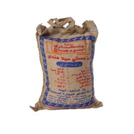 بخاري ارز مزة بسمتي 5 كجم