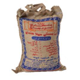 بخاري ارز مزة بسمتي 10 كجم