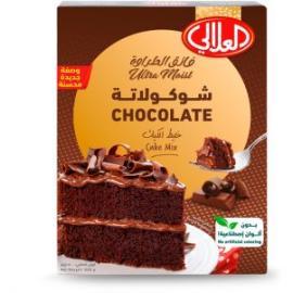 العلالي خليط كيك شوكولاتة 524جم