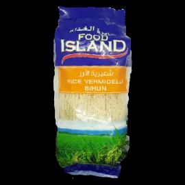 جريزة الغذاء شعيرية ارز 220جم