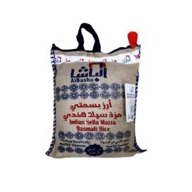 الباشا ارز مزة بسمتي 5 كجم