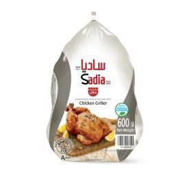 ساديا دجاج مجمد 600جم