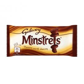 جالكسي منسترلز شوكولاتة 42جم
