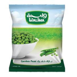 وليمة بازيلاء خضراء 400جم