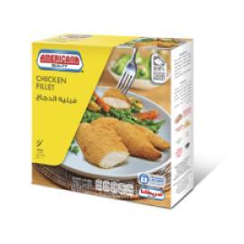 امريكانا فيليه دجاج 420جم