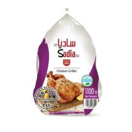 ساديا دجاج مجمد 1100جم