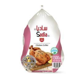 ساديا دجاج مجمد 1300جم
