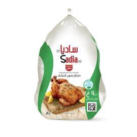 ساديا دجاج مجمد 900جم