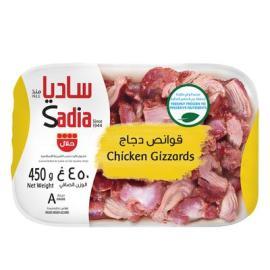 ساديا قوانص دجاج 450جم