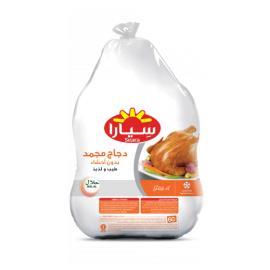 سيارا دجاج مجمد 700جم