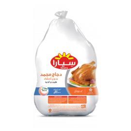 سيارا دجاج مجمد 1100جم