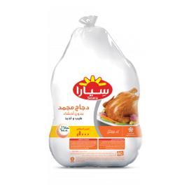 سيارا دجاج مجمد 1000جم