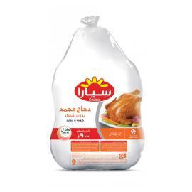 سيارا دجاج مجمد 900جم