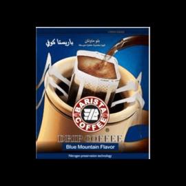 باريستا كوفي قهوة مقطرة بلو ماونتن 10جم ظرف