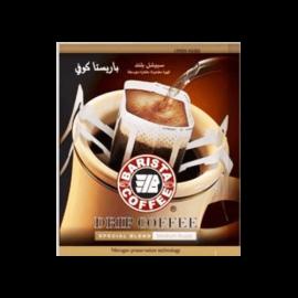 باريستا كوفي قهوة مقطرة سبيشل بلند 10جم ظرف