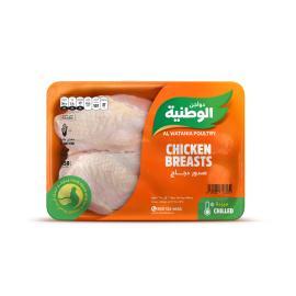 الوطنية صدور دجاج طازج 450جم
