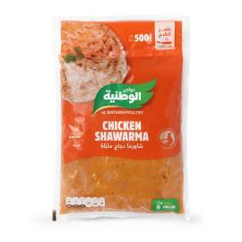 الوطنية شاوما دجاج متبلة 500جم