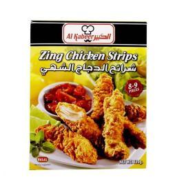 الكبير شرائح دجاج زينجر 320جم