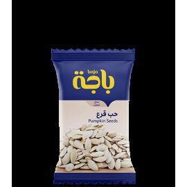 باجة حب قرع مملح 15جم