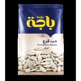 باجة حب قرع مملح 250جم
