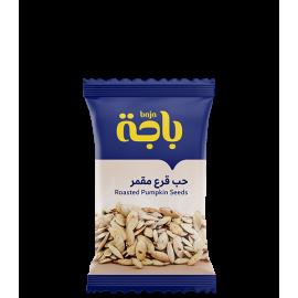 باجة حب قرع مقمر 15جم