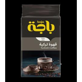 باجة قهوة تركية سادة 400جم