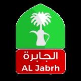 الجابرة | Aljabrh
