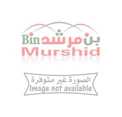 بست فول سوداني مملح 140جم كيس